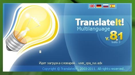 скачать TranslateIt! 8.1 build 3 Portable