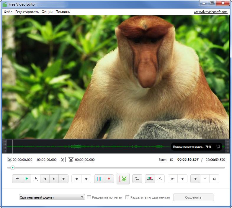 Free Video Editor 1.4.9.1215