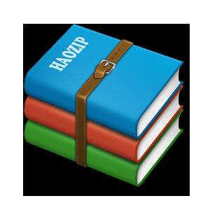 скачать HaoZip 2.5 Build 8008 - бесплатный архиватор