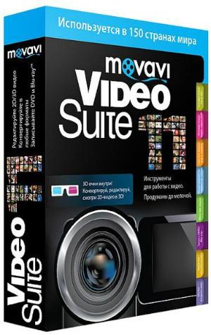 Movavi Video Suite 12.0.0 Crack - пакет для обработки и создания видео