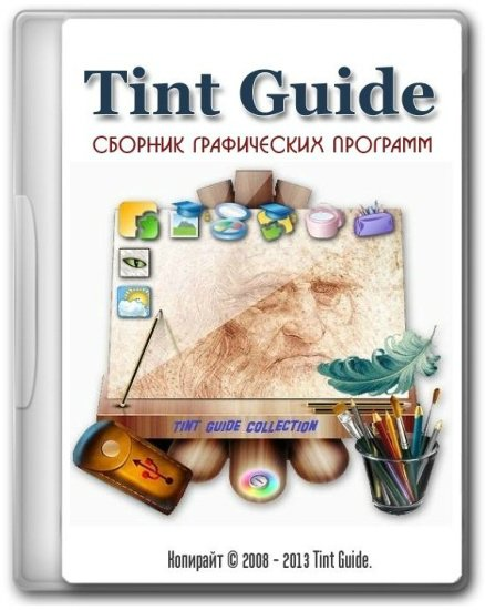 Сборник графических программ от Tint Guide 28.01.2014 Portable (x86/x64)