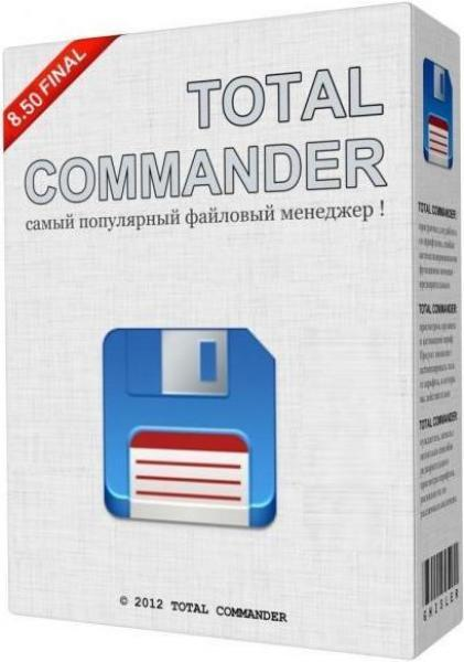 Total Commander 8.5 Windows 8 Edition Portable