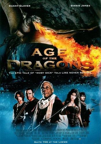 Фильм: Эра драконов / Age of the Dragons (2011)