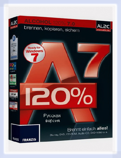 Alcohol 120% 7.0 (Rus) Portable