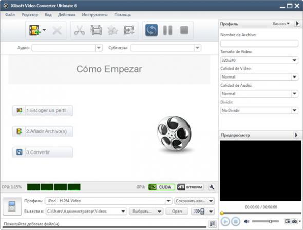 Xilisoft Video Converter Ultimate 6.5.2 0125 ENG/RUS
