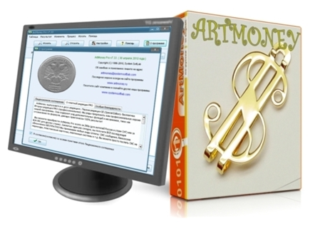 ArtMoney SE v 7.36.2 + CheMax 10.9 (Rus)