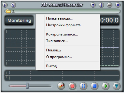 AD Sound Recorder 5.4.2 + Rus