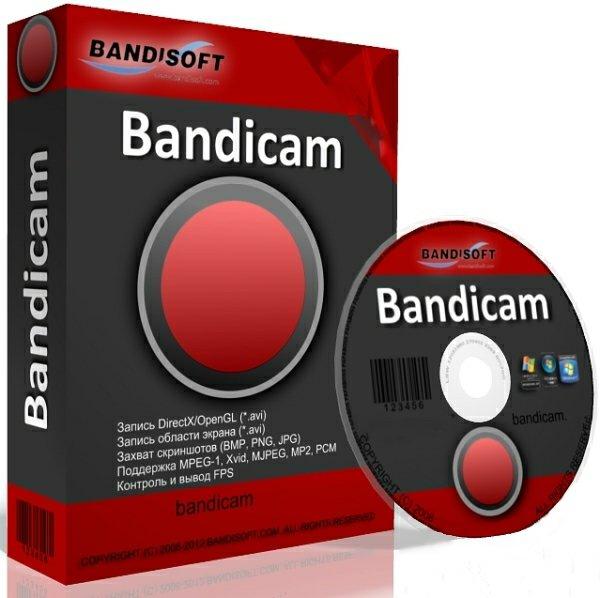 скачать Bandicam 4.0.1.1339 - Запись игр