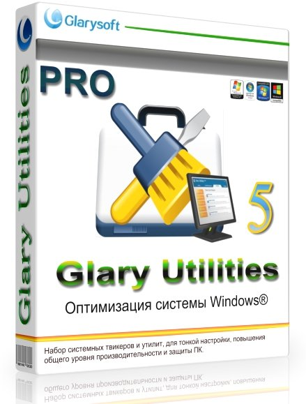 скачать Glary Utilities Pro 5.85.0.106 Final + Portable