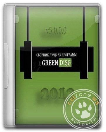 скачать Green Disc 2012 v5.0.0.0 (05.01.2012)