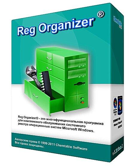 скачать Reg Organizer 8.01 Final - программа для очистки реестра