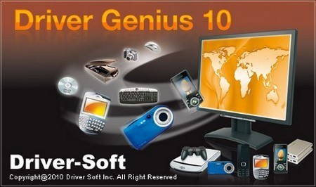 Driver Genius Professional 10.0.0.712 patch