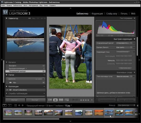 Adobe photoshop lightroom 3 5b keys