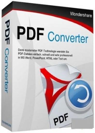 How to Batch Convert PDF files to JPG