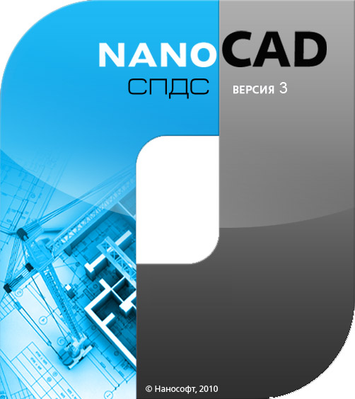 Nanosoft nanocad схема version 2 0 1859 108 246 portable