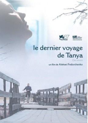Фильм: Овсянки / Ovsyanki / Le dernier voyage de Tanya (2010)