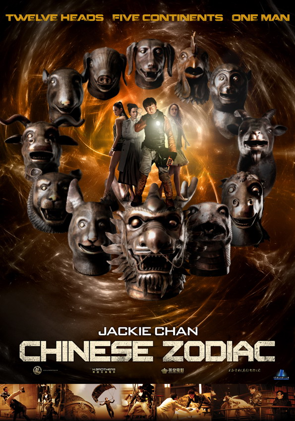 Доспехи Бога 3: Китайский зодиак / Миссия зодиак / Chinese Zodiac (2012)