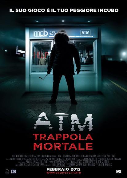 Банкомат / ATM (2012)
