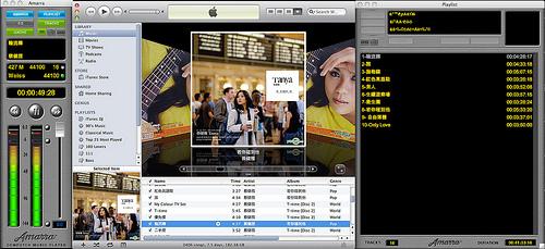 скачать Sonic Studio Amarra 2.3.3 (4344) для Mac OS X