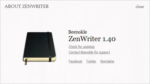 скачать ZenWriter 1.40 - текстовый редактор