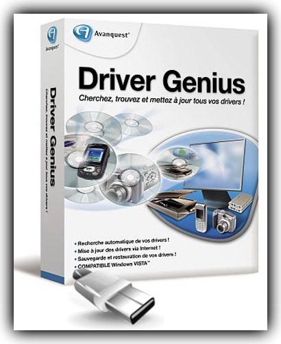 Driver Genius Pro RePack (тихая установка) (обновлен) + кейген в папке где установится программа
