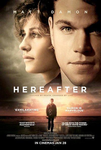 Фильм: Потустороннее / Hereafter (2010)