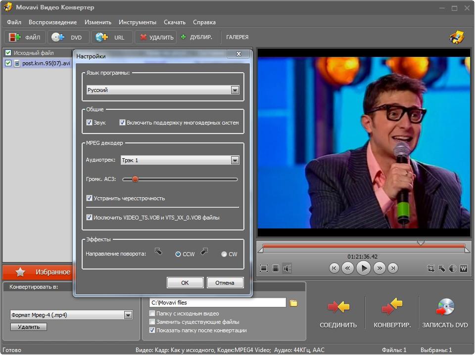 скачать обновленные видео драйвера для windows xp