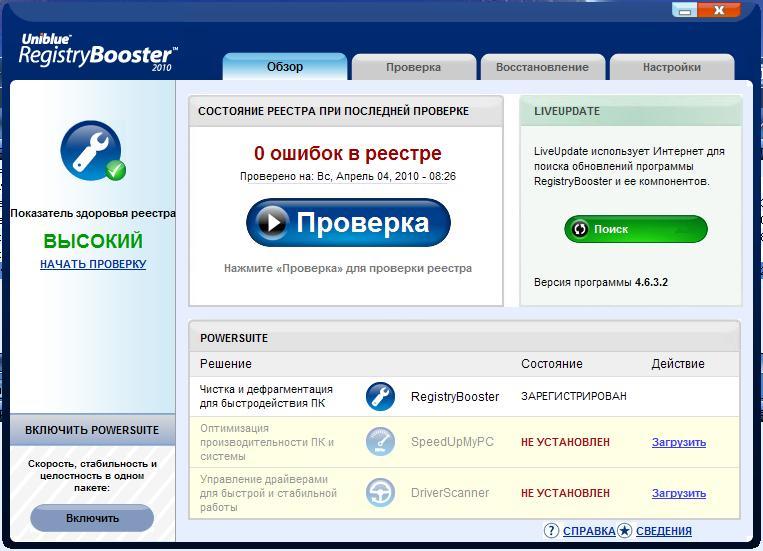 Uniblue registry booster 2013 serial key crack