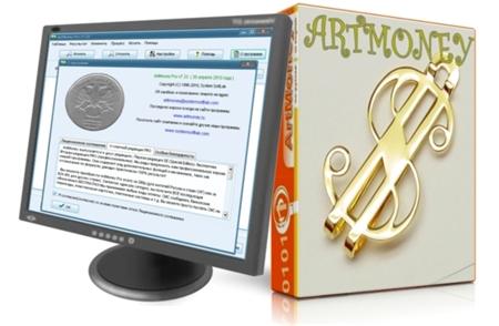 ArtMoney SE 7.35