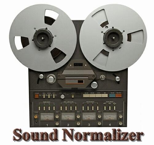 Нормализатор Звука + Crack