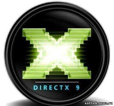 скачать Microsoft DirectX 9.29.1962 (June 2010)
