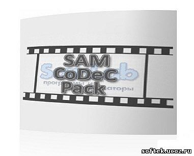 скачать SAM CoDeC Pack 2010 2.00 RC5