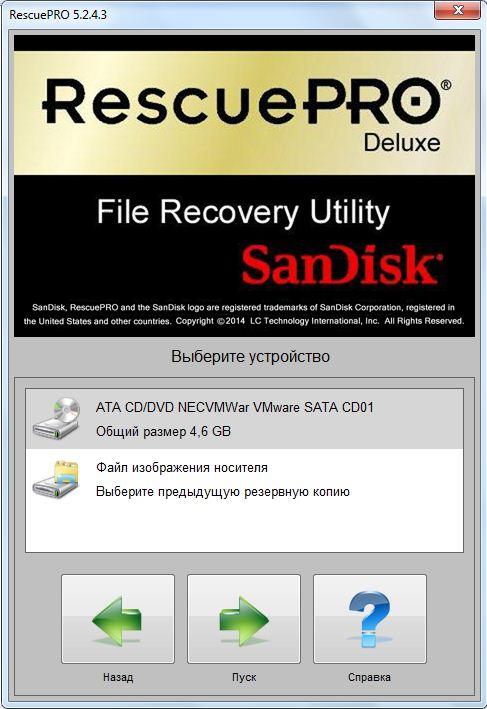 SanDisk RescuePro Deluxe v 5 - восстановление данных
