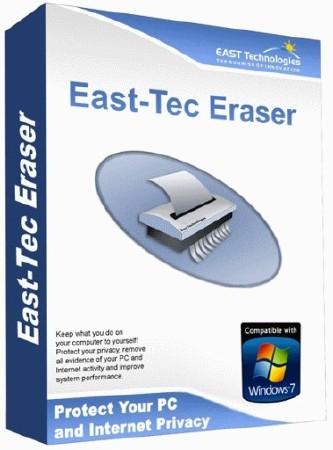 East-Tec Eraser 2012 10.1.0.100 - очистка система