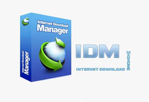 Скачать бесплатно Internet Download Manager
