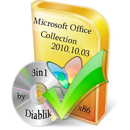 Кряк Office 2015