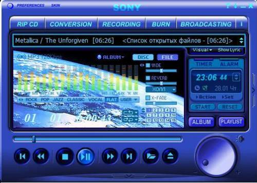 скачать JetAudio 8.0.7.1000 Plus VX + Russian