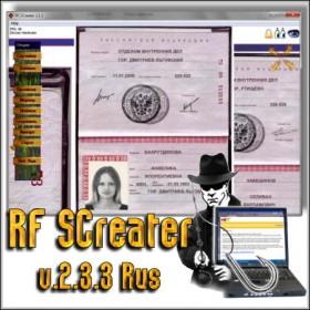 RF SCreater 2.3.3 Rus - Генератор сканов копий паспорта РФ