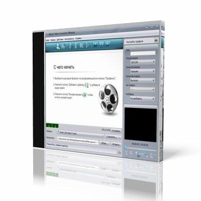 Xilisoft Video Converter Ultimate 6.0.7 build 0707 + Portable