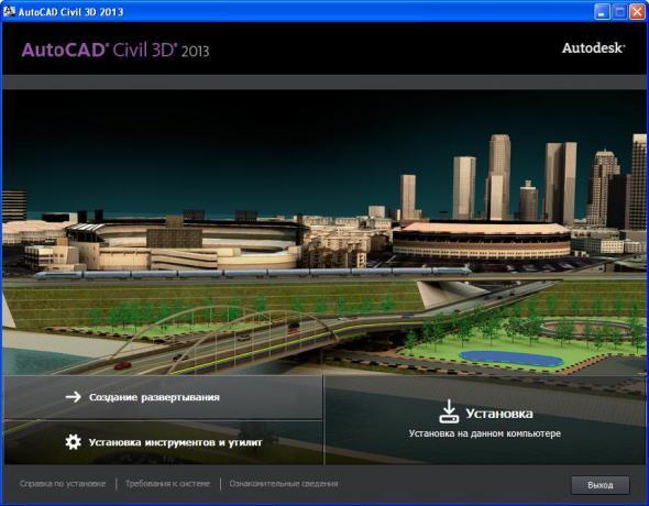 Autodesk AutoCAD Civil 3D 2013 RUS