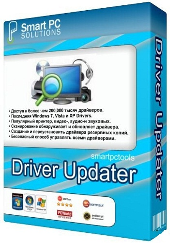 Smart Driver Updater v 3.0.0.0 (2011) PC