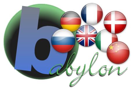 скачать Babylon Pro v9.0.4 (r26) & Portable (переводчик)