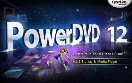 скачать CyberLink PowerDVD 12.0.1312.54 Ultra 2012 - Тихая установка