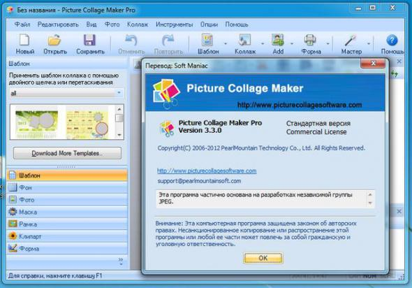 Picture Collage Maker Pro 3.3.0 Build 3567