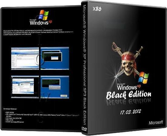 скачать Windows XP Professional SP3 Black Edition (17.03.2012)