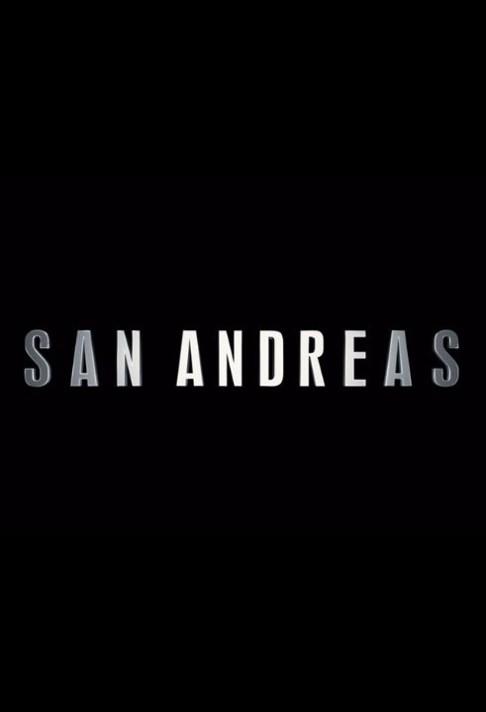 Разлом Сан-Андреас (2015)