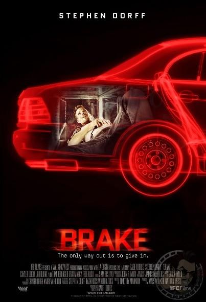 Тормоз / Brake (2012)
