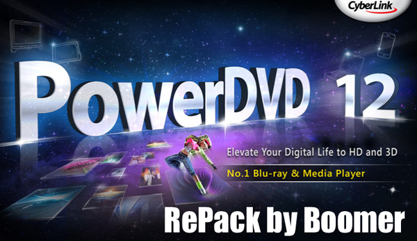 скачать CyberLink PowerDVD Ultra 12.0.1312.54 RePack