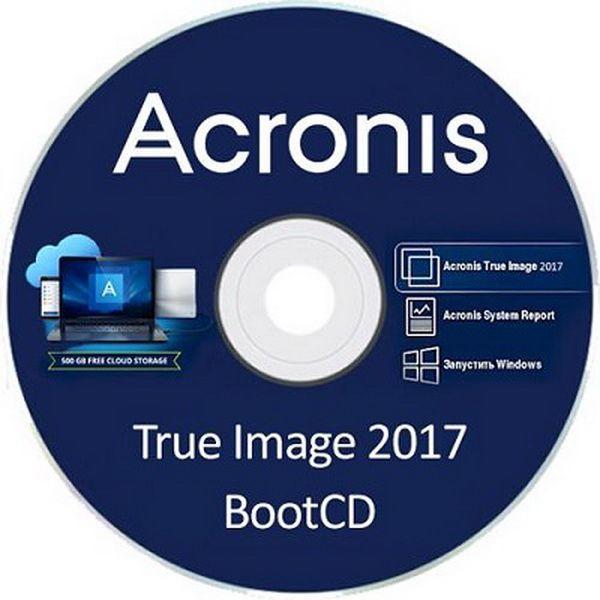 скачать Acronis True Image 2018 BootCD