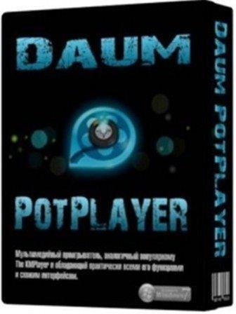 скачать Daum PotPlayer 1.5.33573 Stable - проигрыватель с набором DXVA видео кодеков